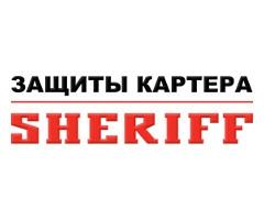 """Шериф (ООО """"Металлопродукция"""")"""